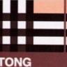 Peat Tong
